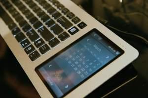 Asus : Asus Eee Keyboard