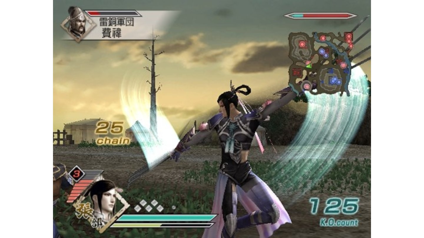 Dynasty Warriors 6 PS2 11