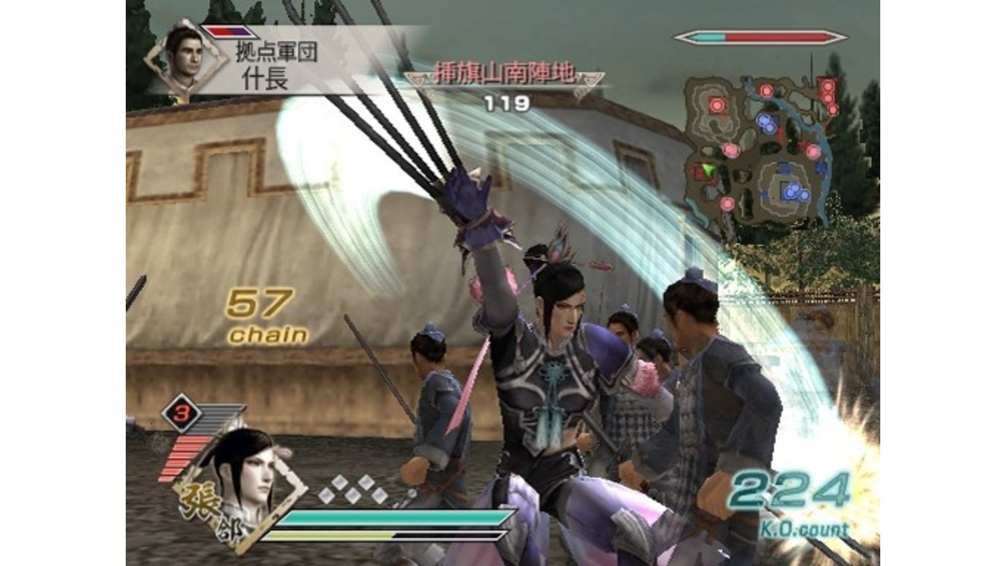 Dynasty Warriors 6 PS2 12