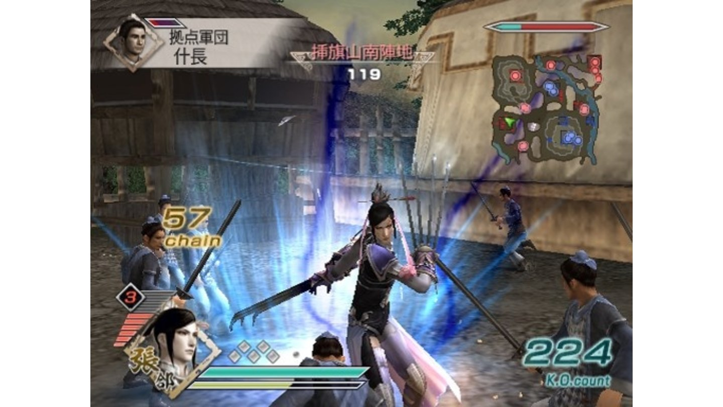 Dynasty Warriors 6 PS2 13