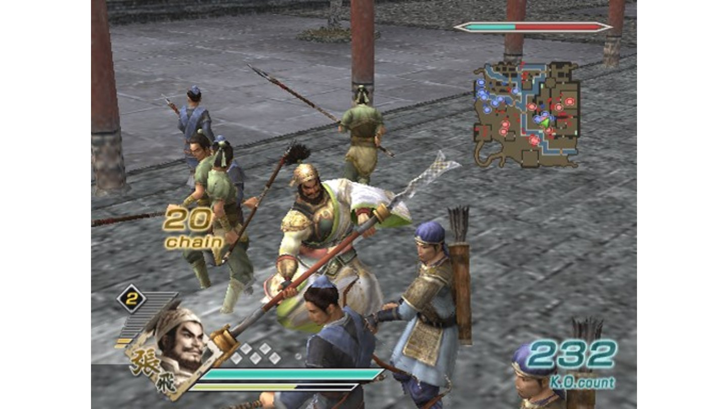 Dynasty Warriors 6 PS2 14
