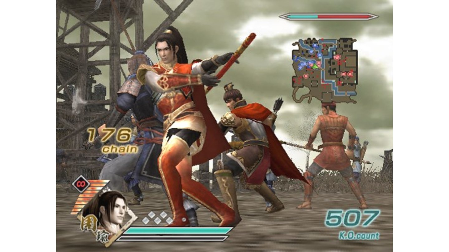 Dynasty Warriors 6 PS2 15