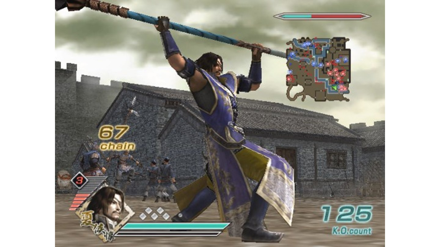 Dynasty Warriors 6 PS2 2