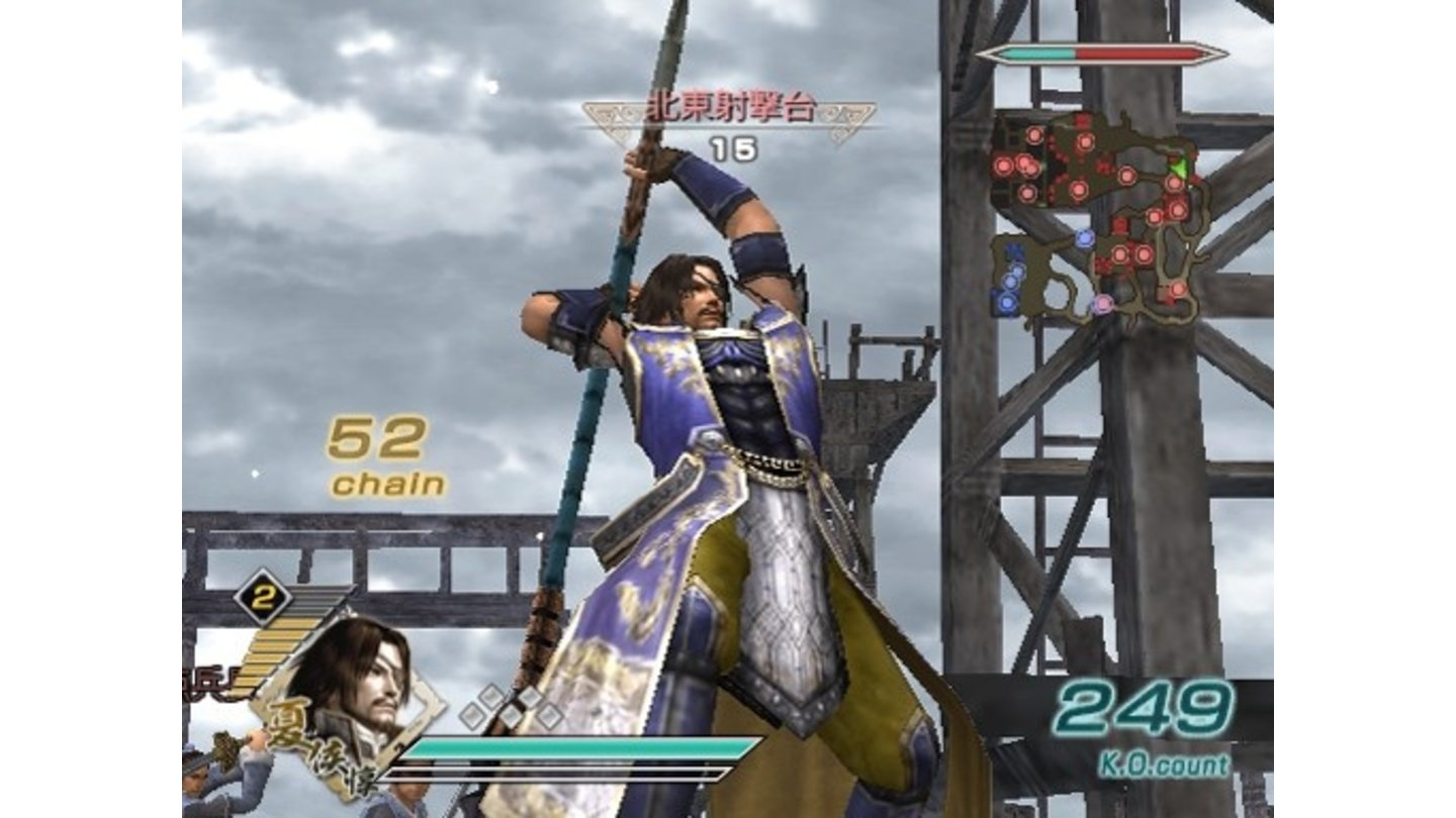 Dynasty Warriors 6 PS2 3
