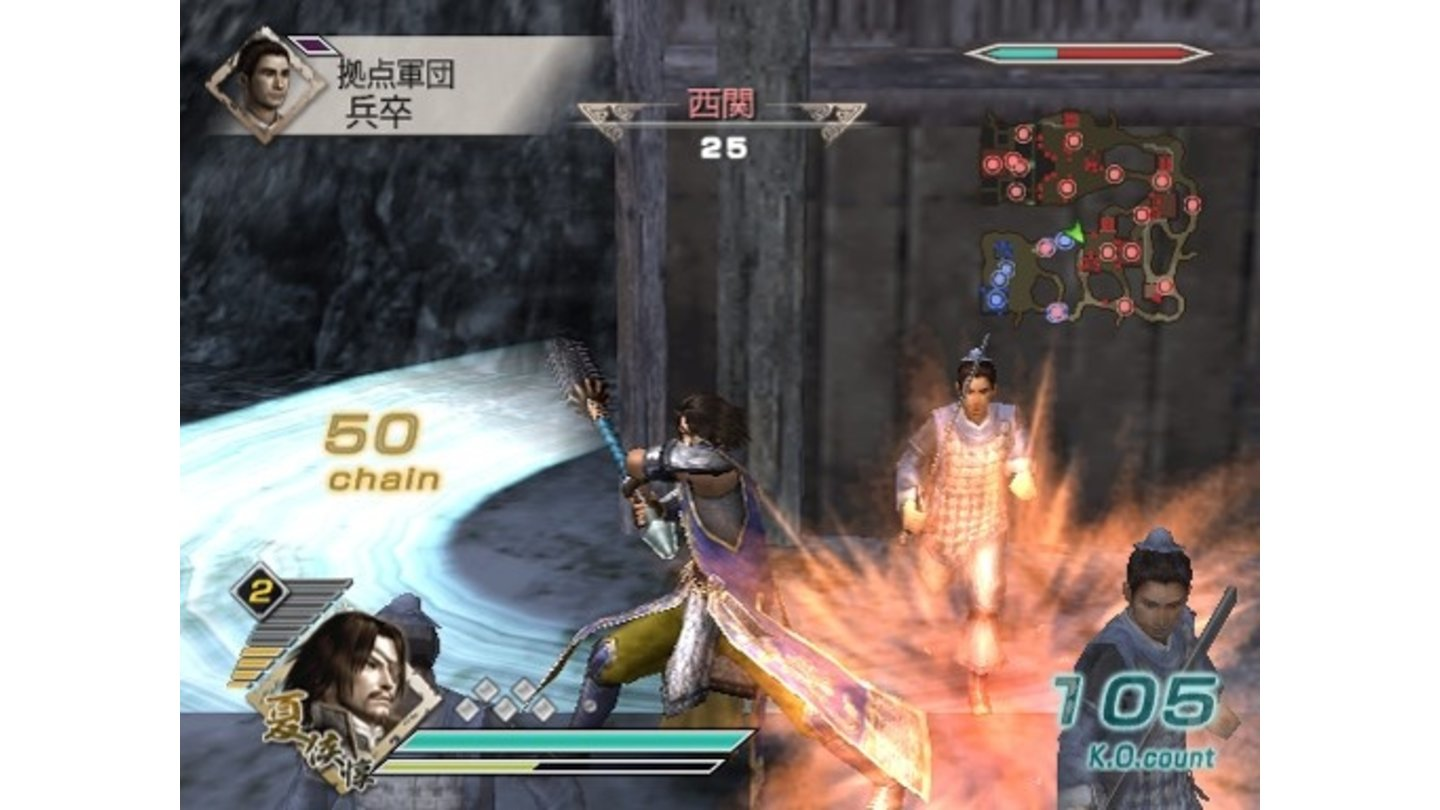 Dynasty Warriors 6 PS2 4