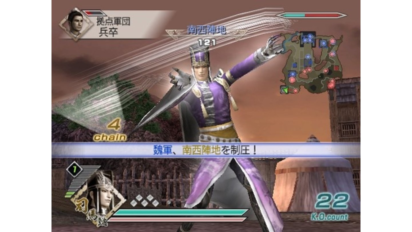 Dynasty Warriors 6 PS2 5