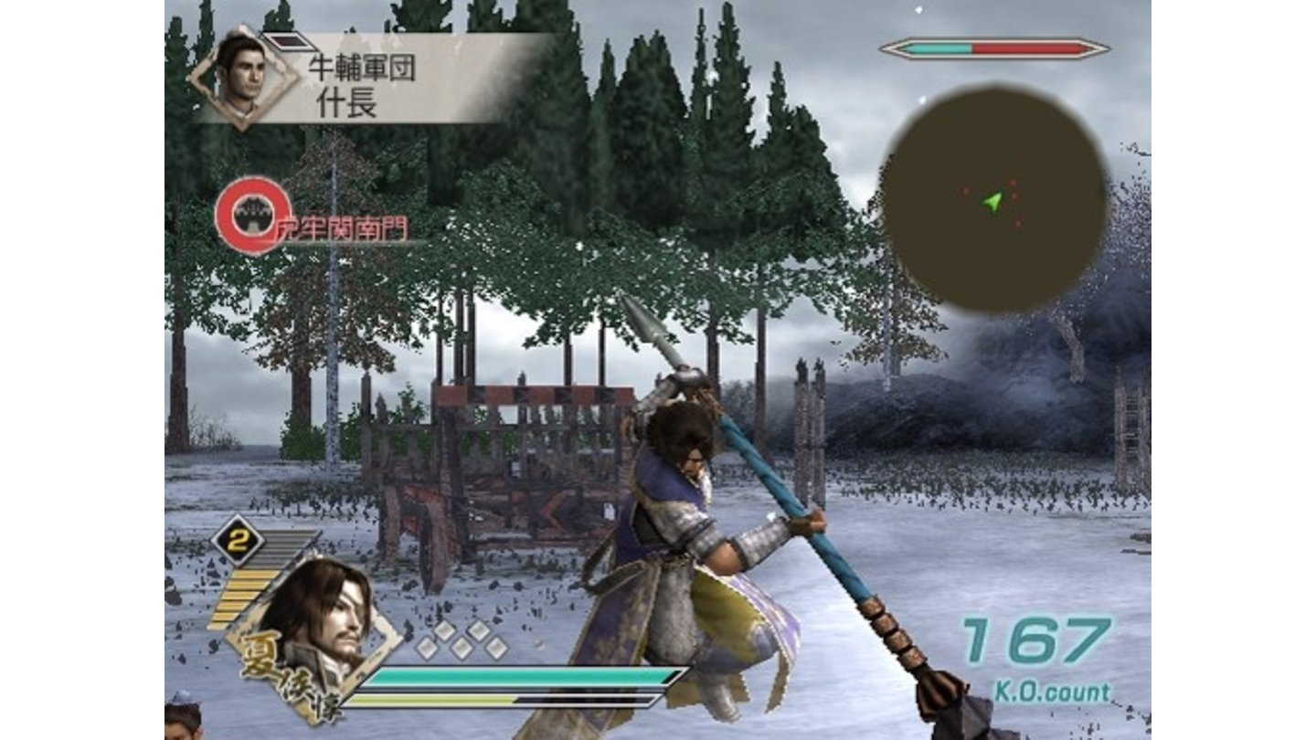 Dynasty Warriors 6 PS2 6