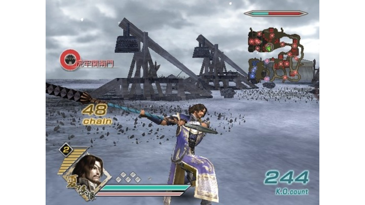Dynasty Warriors 6 PS2 8