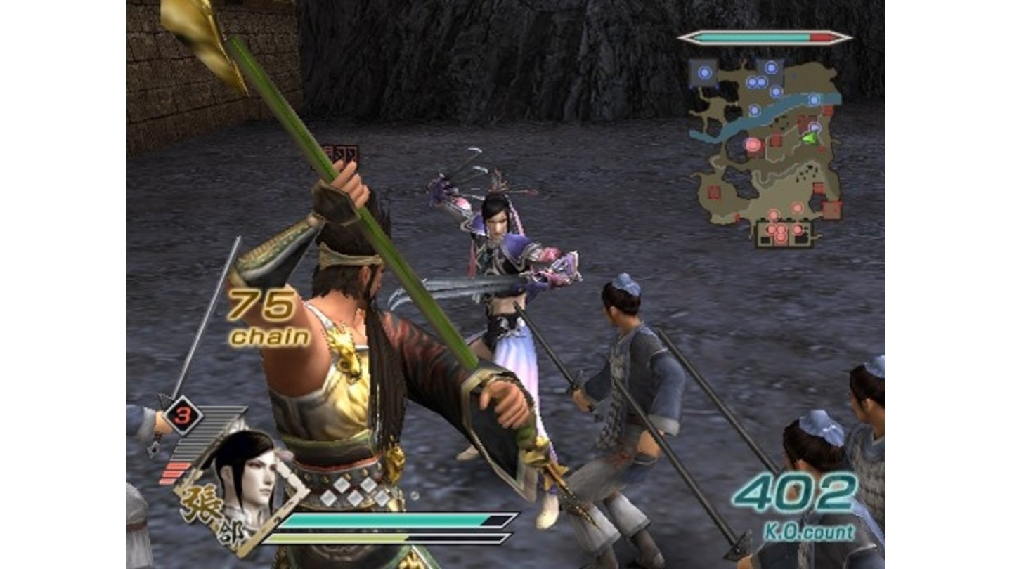 Dynasty Warriors 6 PS2 9
