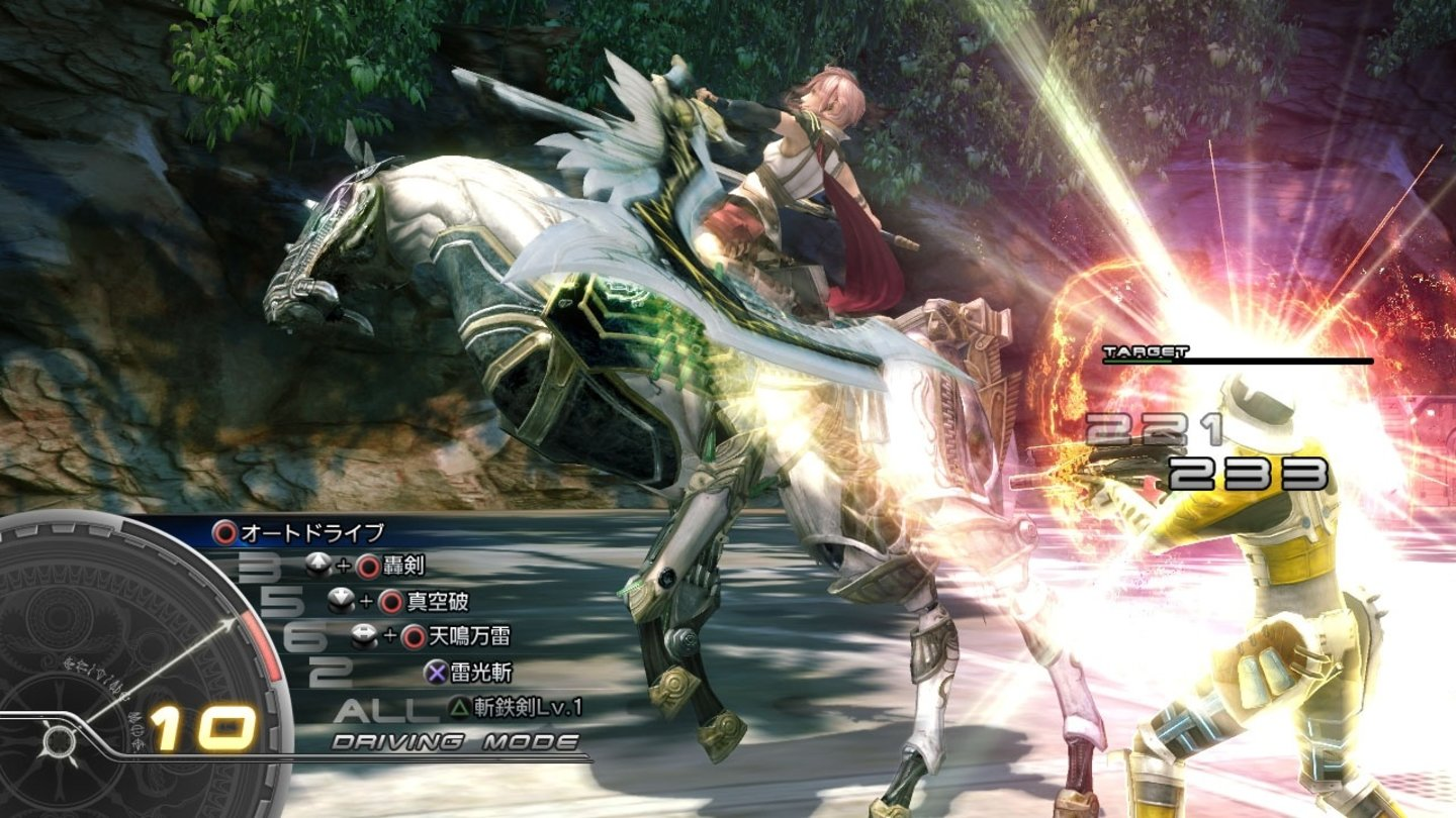 Final Fantasy XIII [PS 3]