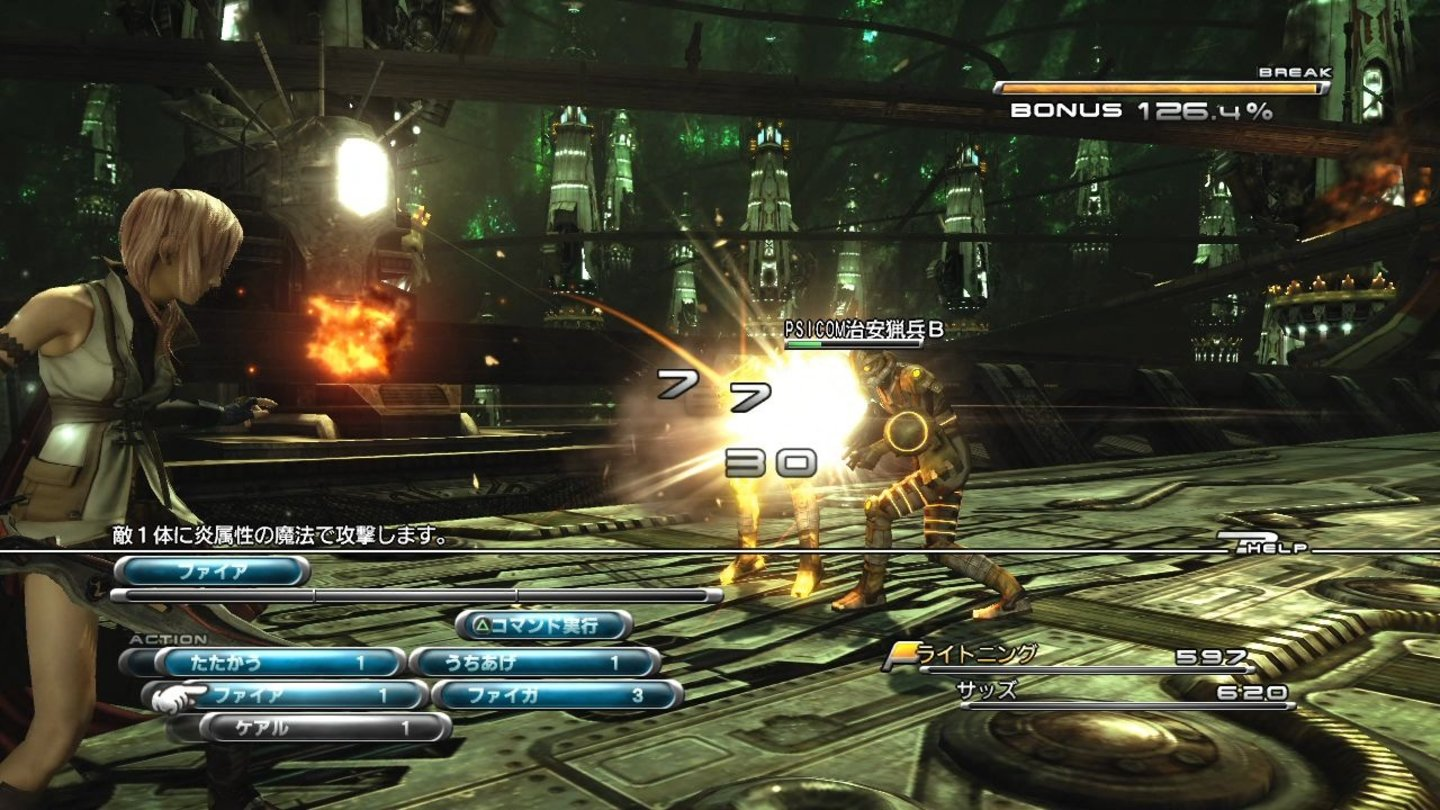 final_fantasy_xiii_ps3_004