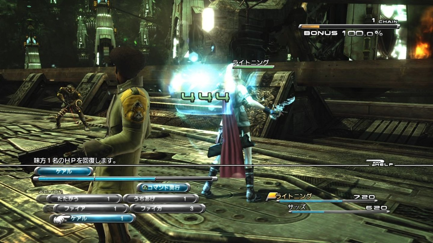 final_fantasy_xiii_ps3_005