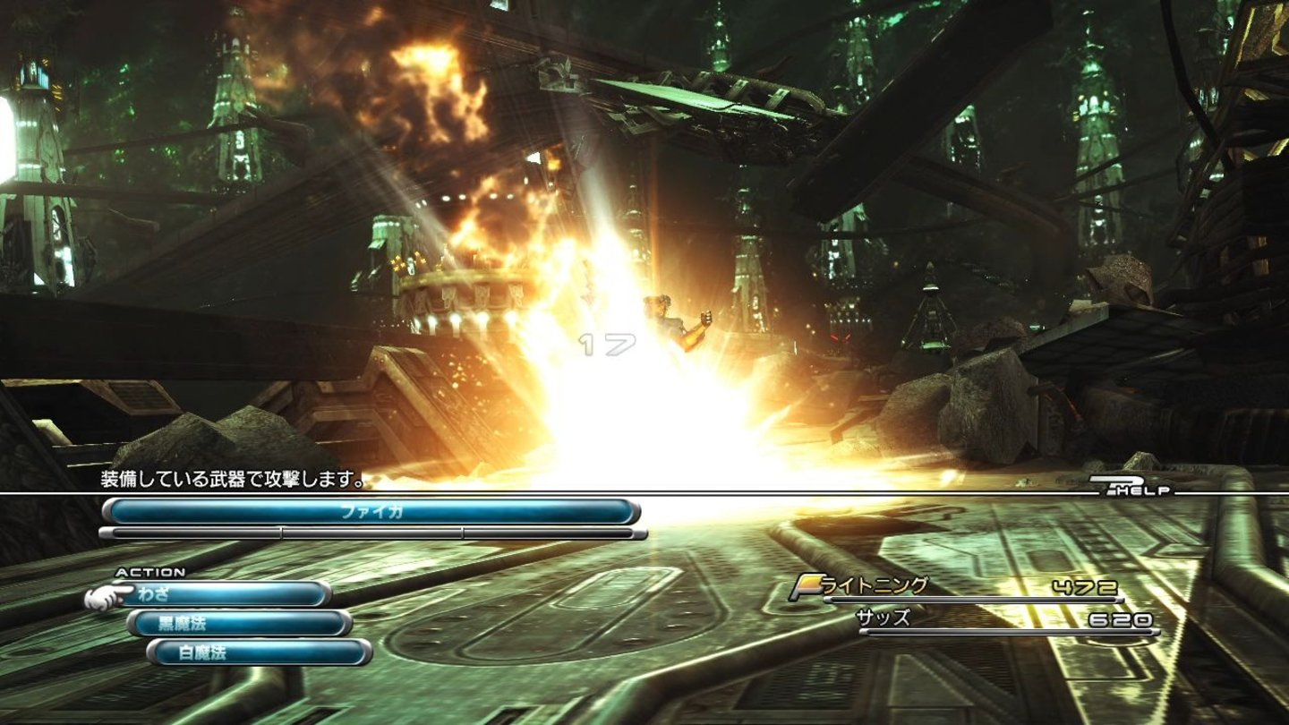 final_fantasy_xiii_ps3_009