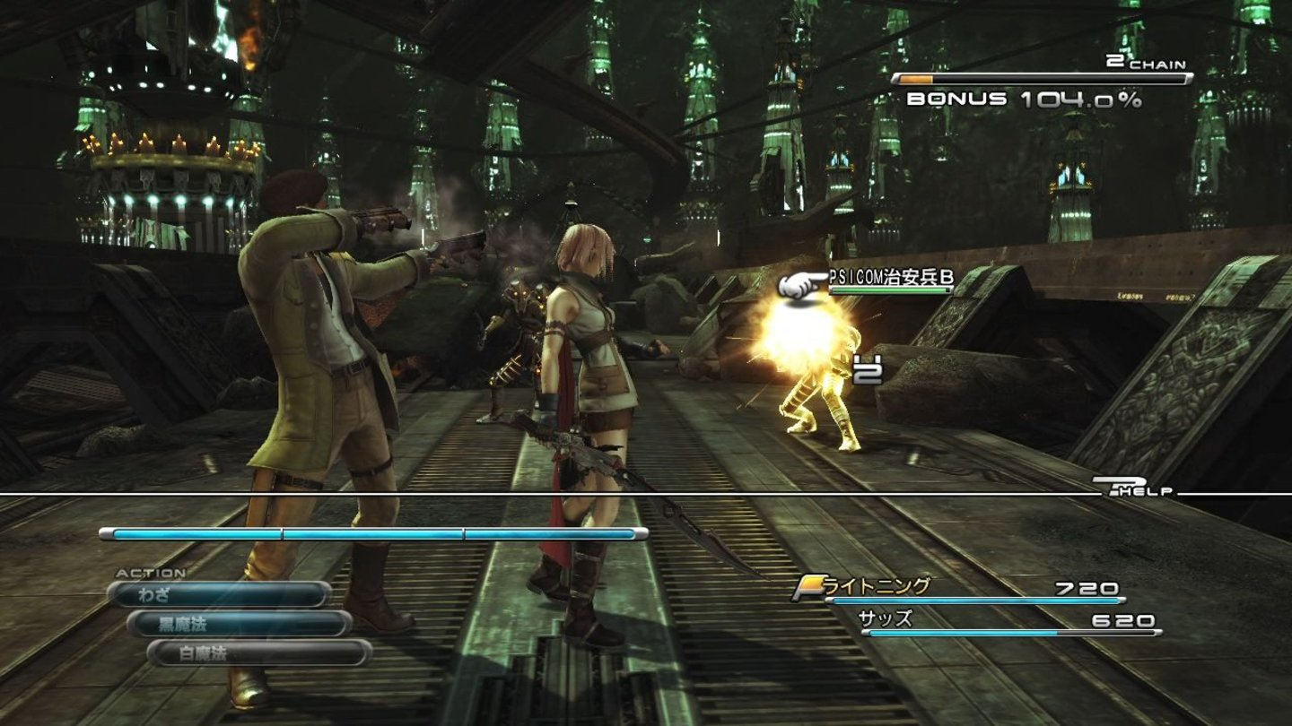 final_fantasy_xiii_ps3_010