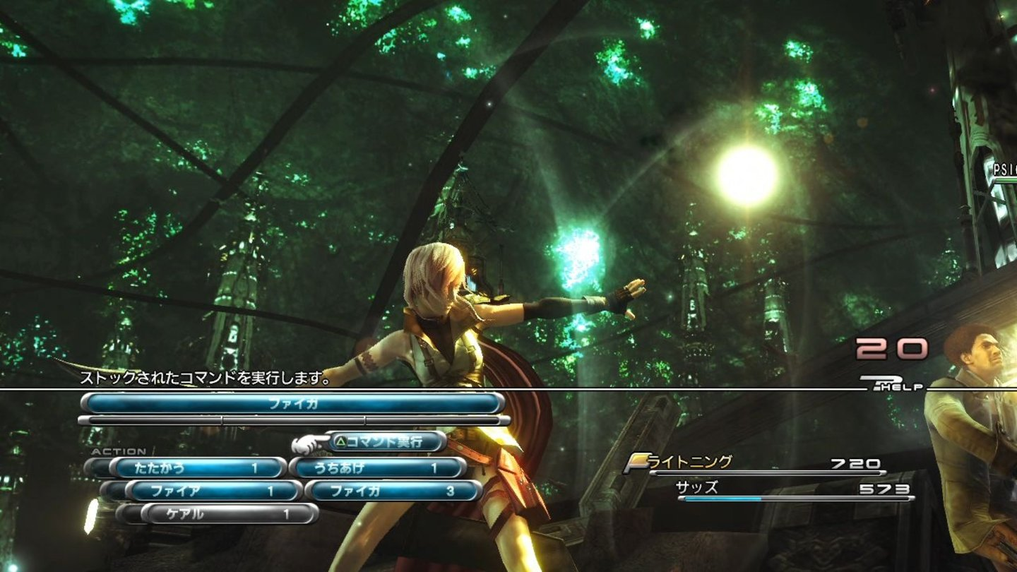 final_fantasy_xiii_ps3_011