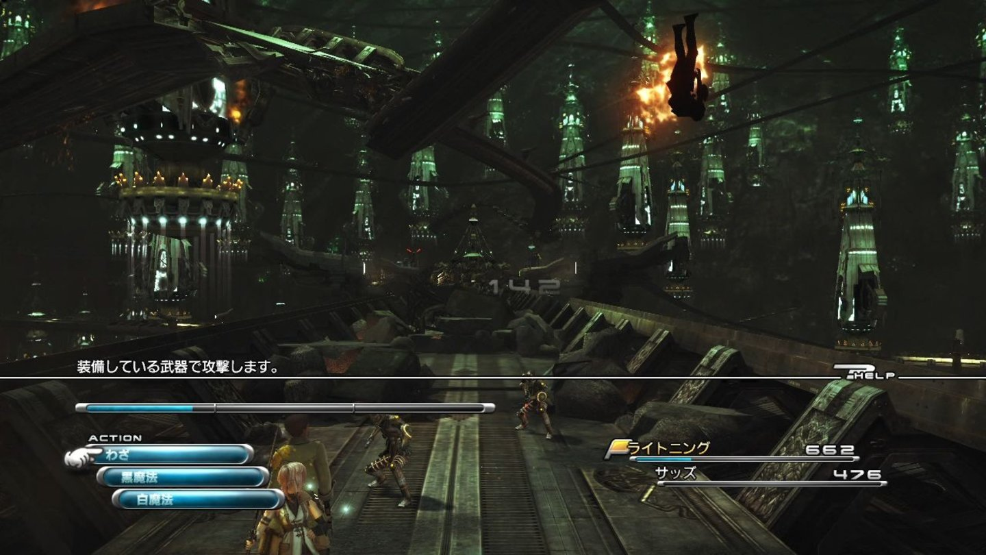 final_fantasy_xiii_ps3_012