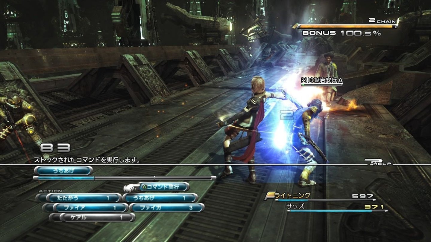 final_fantasy_xiii_ps3_013