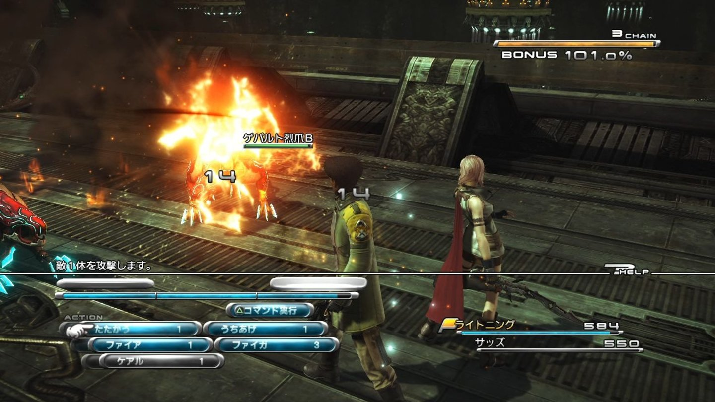 final_fantasy_xiii_ps3_020