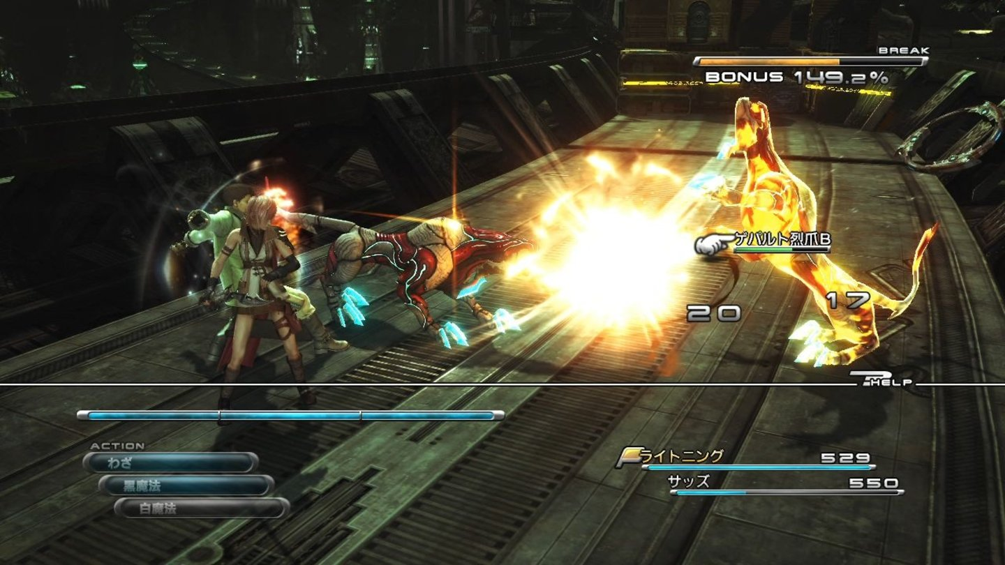 final_fantasy_xiii_ps3_021