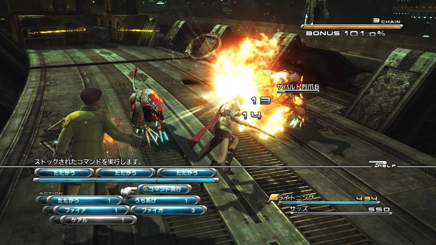 final_fantasy_xiii_ps3_022