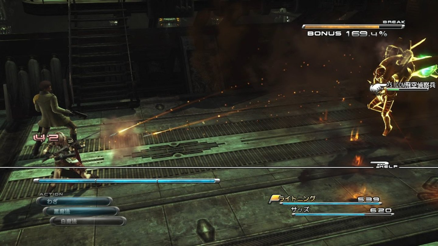 final_fantasy_xiii_ps3_025