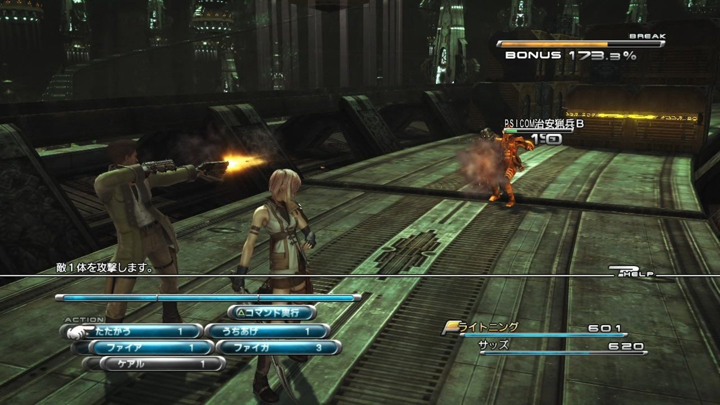 final_fantasy_xiii_ps3_028
