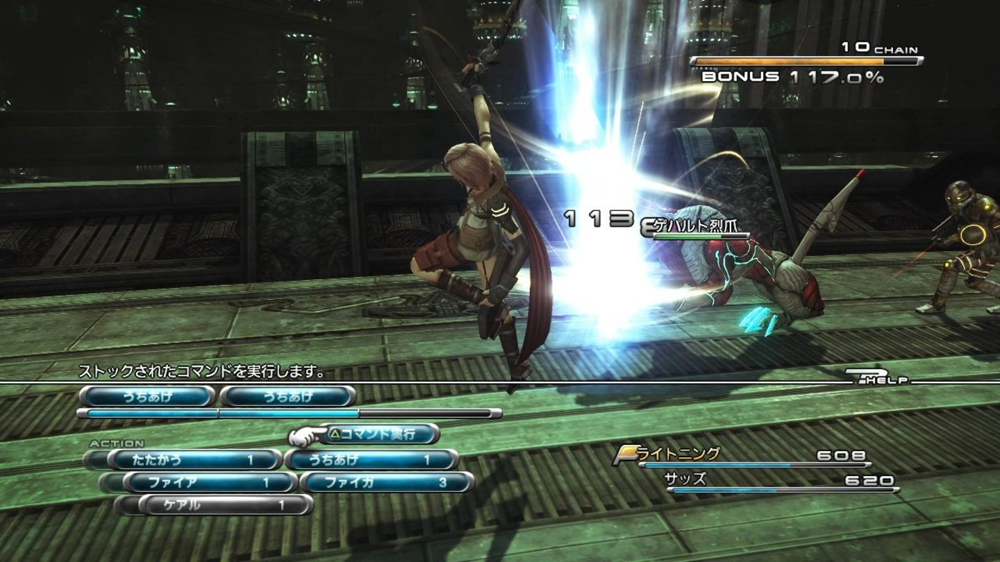 final_fantasy_xiii_ps3_031