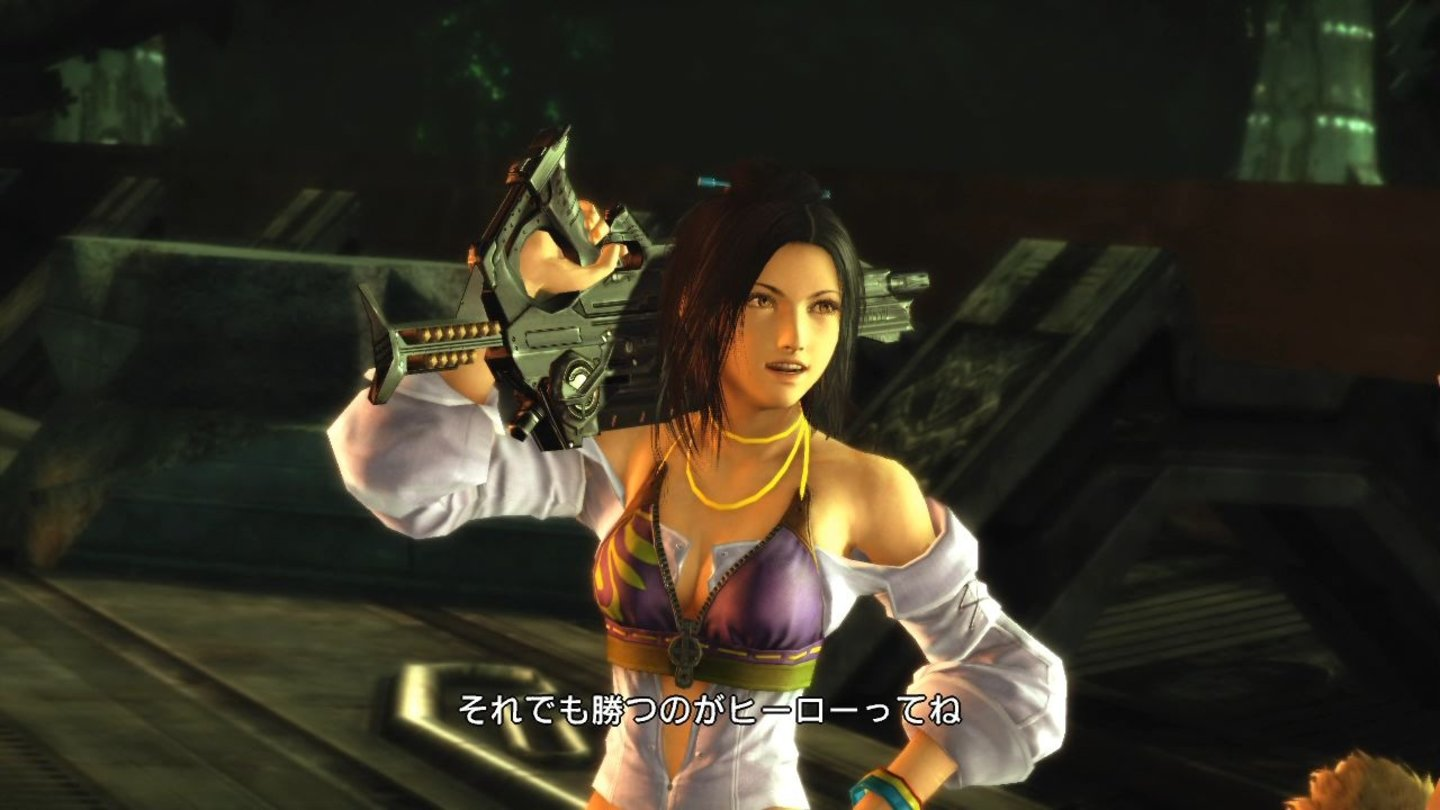 final_fantasy_xiii_ps3_037