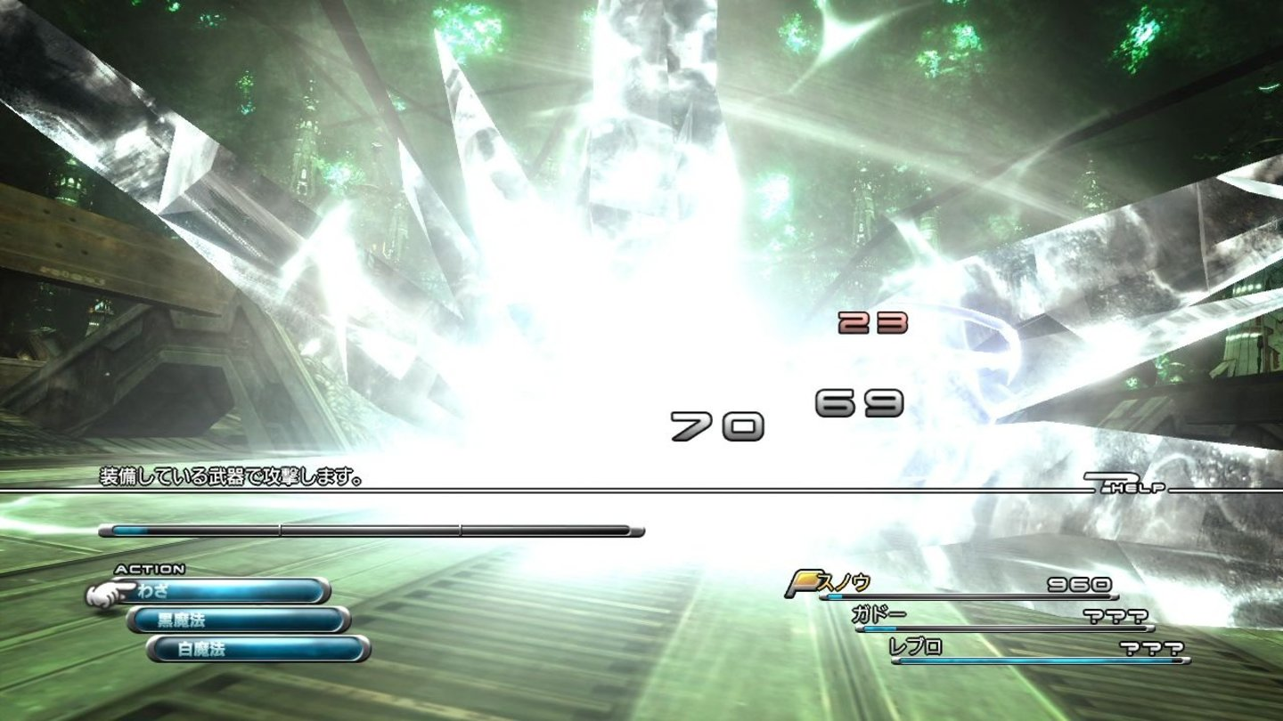final_fantasy_xiii_ps3_039