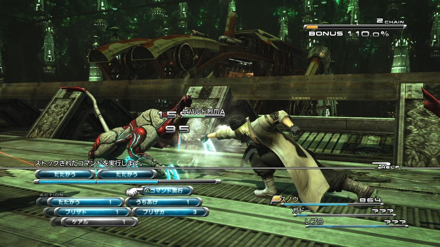 final_fantasy_xiii_ps3_040