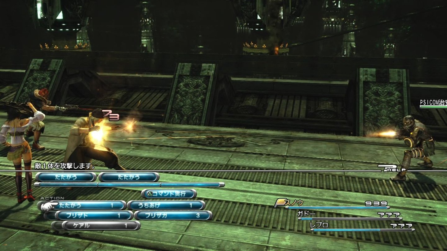 final_fantasy_xiii_ps3_041