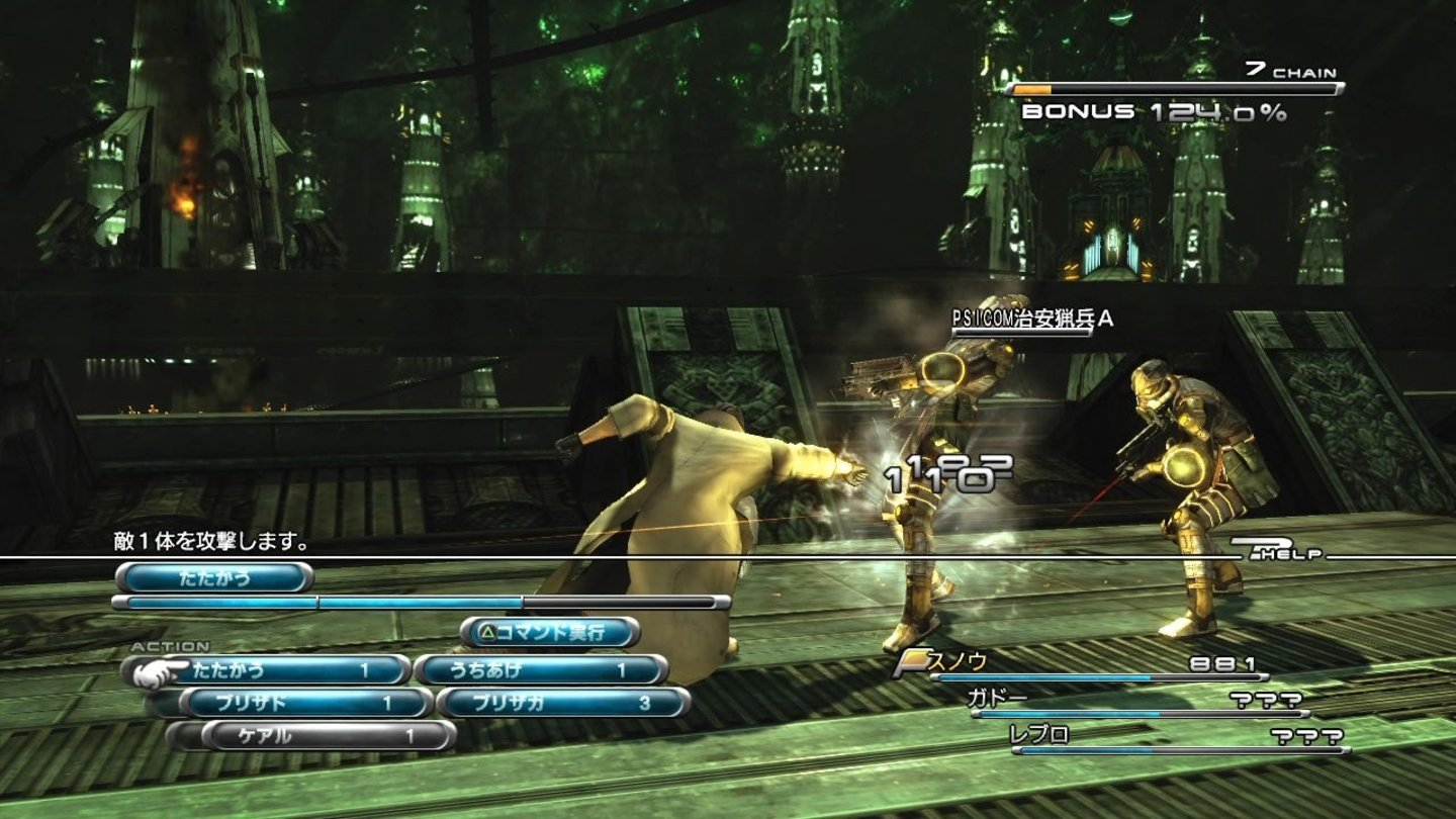 final_fantasy_xiii_ps3_042