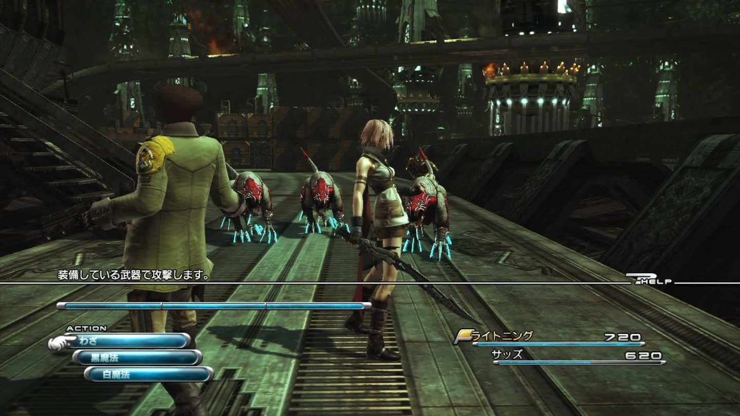 final_fantasy_xiii_ps3_069