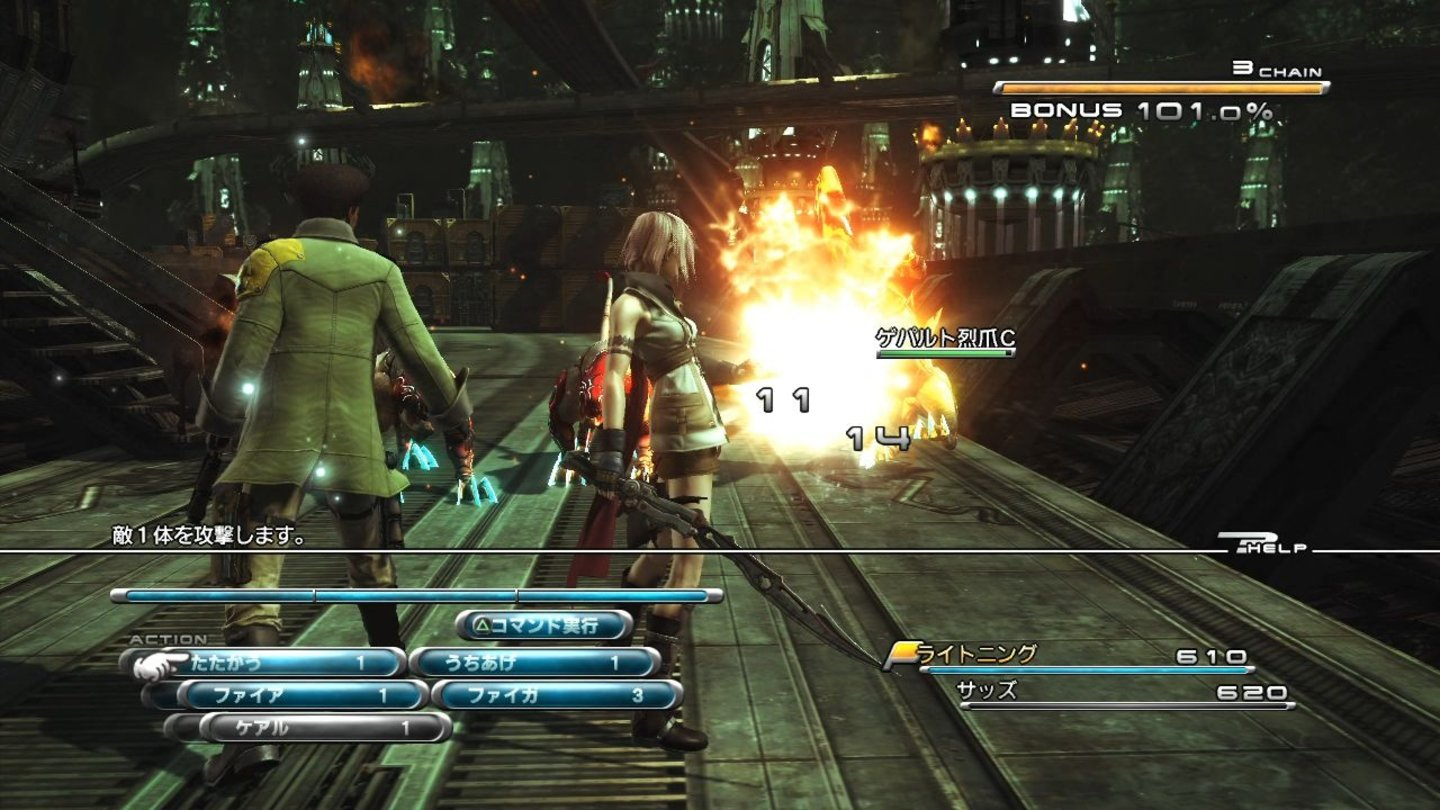 final_fantasy_xiii_ps3_071