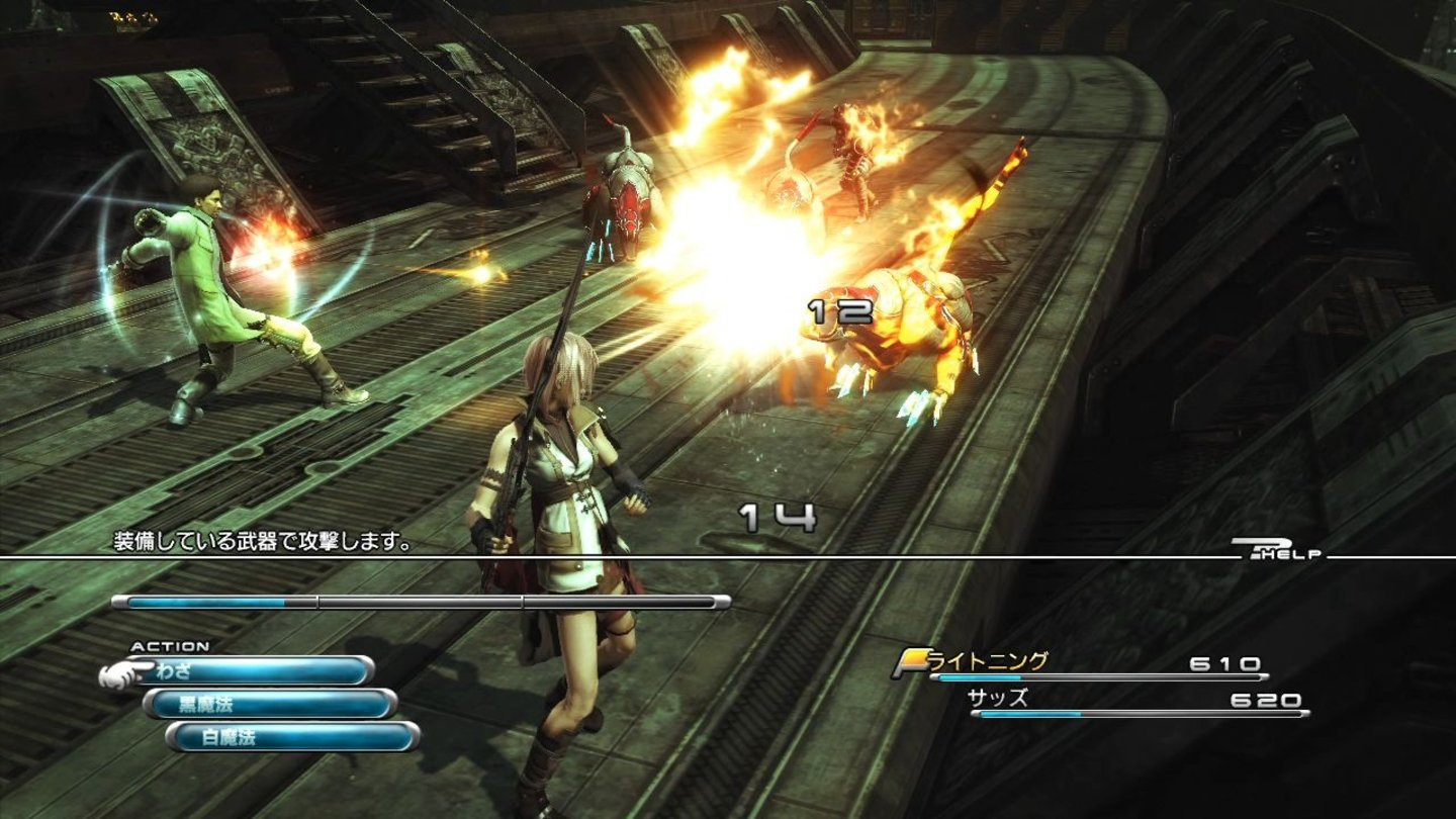 final_fantasy_xiii_ps3_072