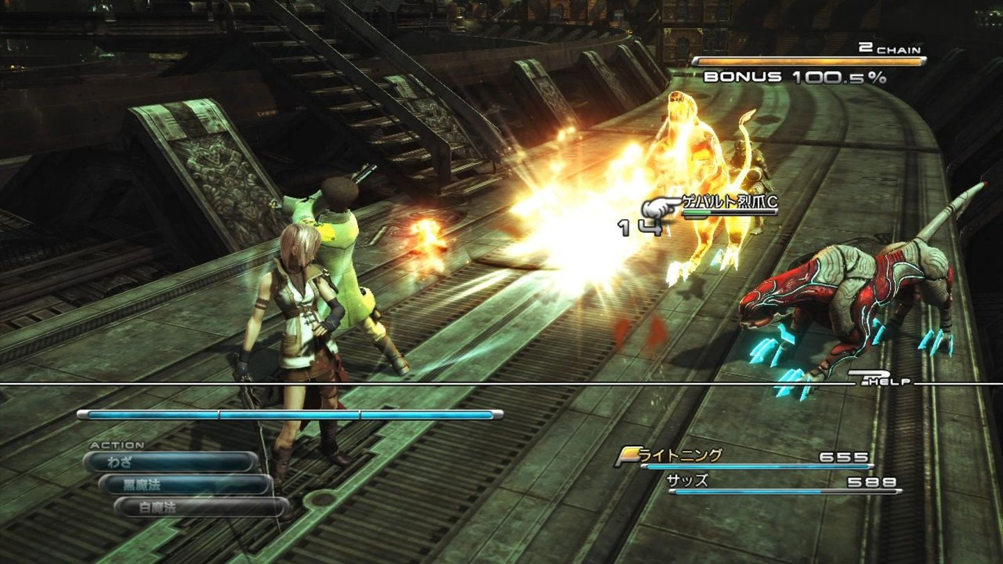 final_fantasy_xiii_ps3_073