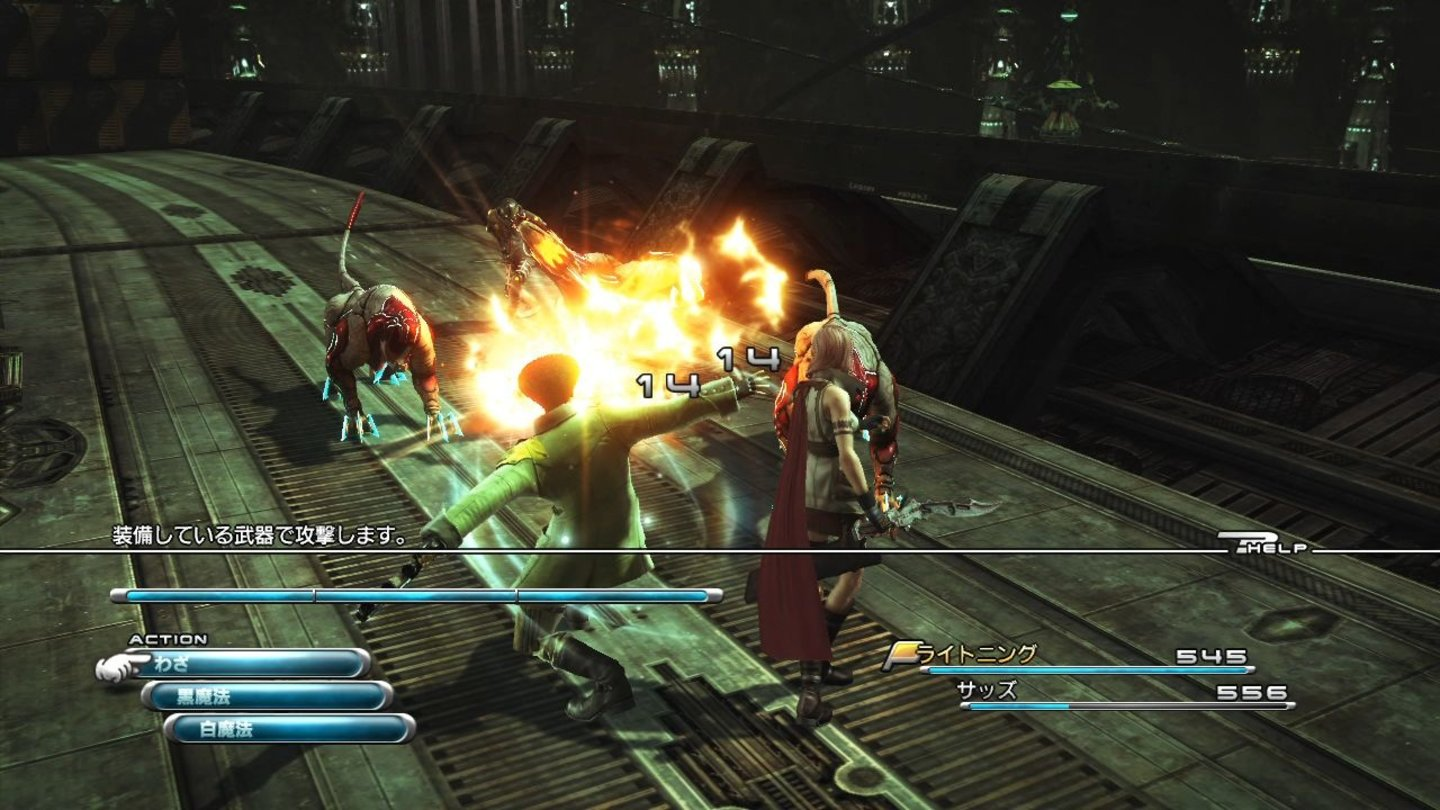 final_fantasy_xiii_ps3_074