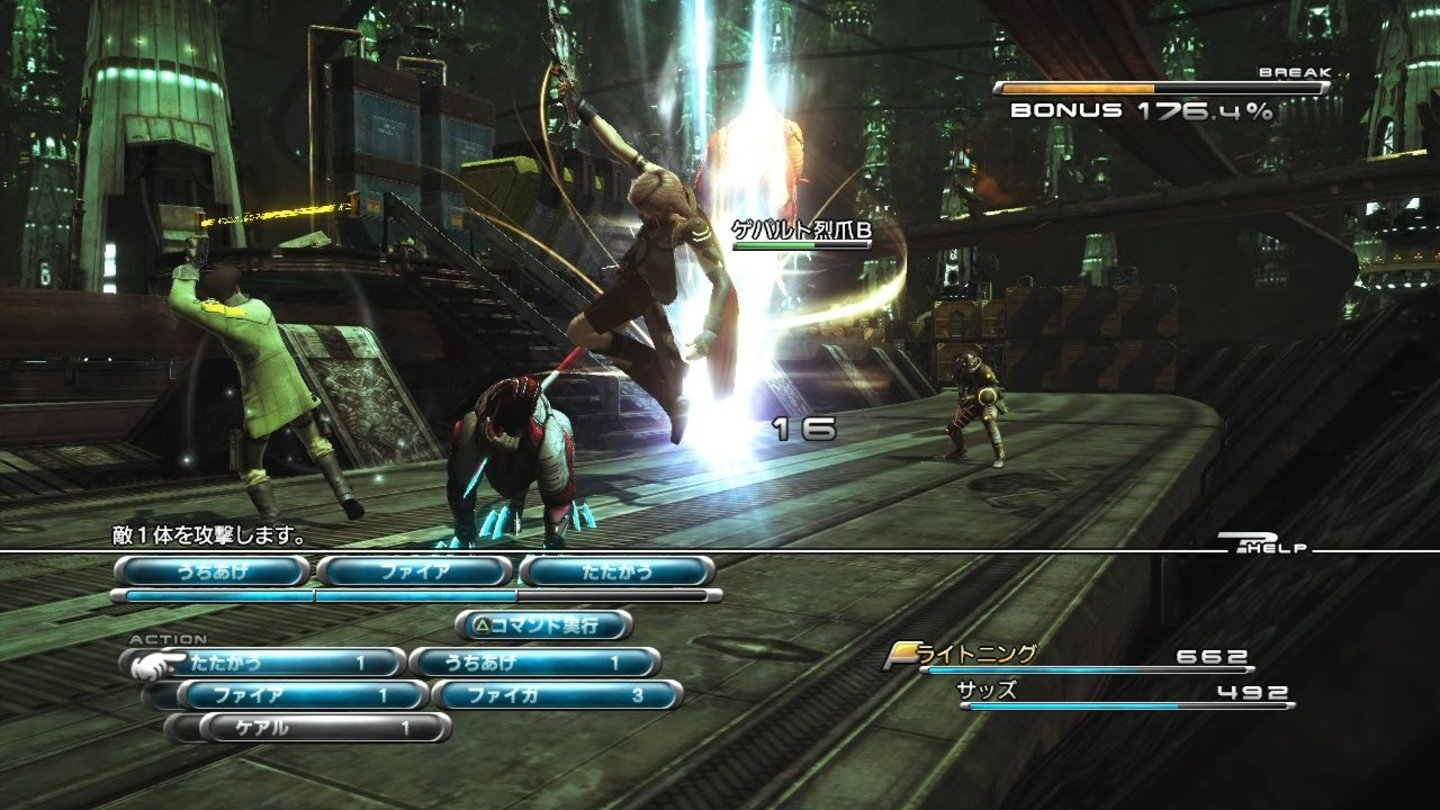 final_fantasy_xiii_ps3_075