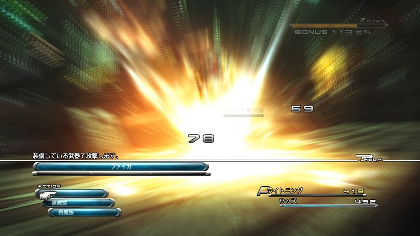 final_fantasy_xiii_ps3_076