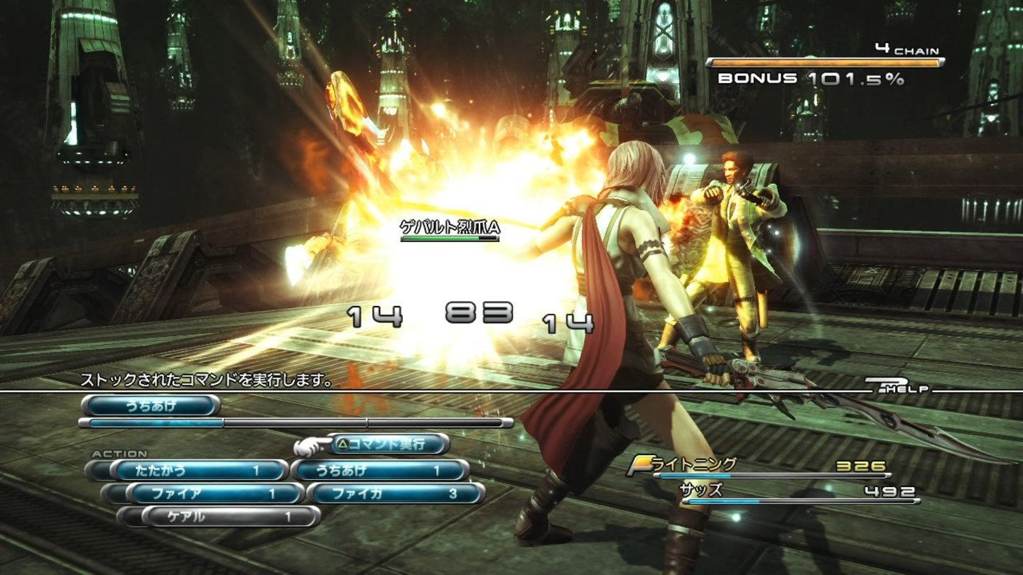 final_fantasy_xiii_ps3_077