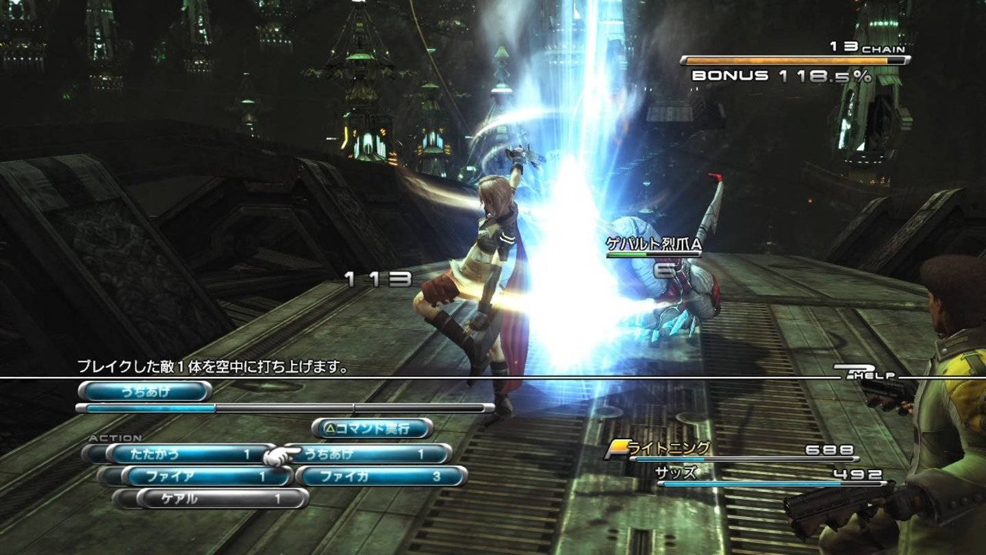 final_fantasy_xiii_ps3_078