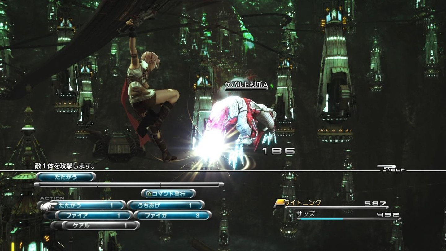 final_fantasy_xiii_ps3_079